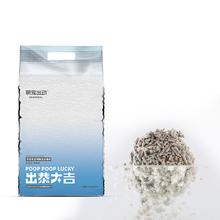 【萌宠出动】活性炭生物酶混合猫砂7L