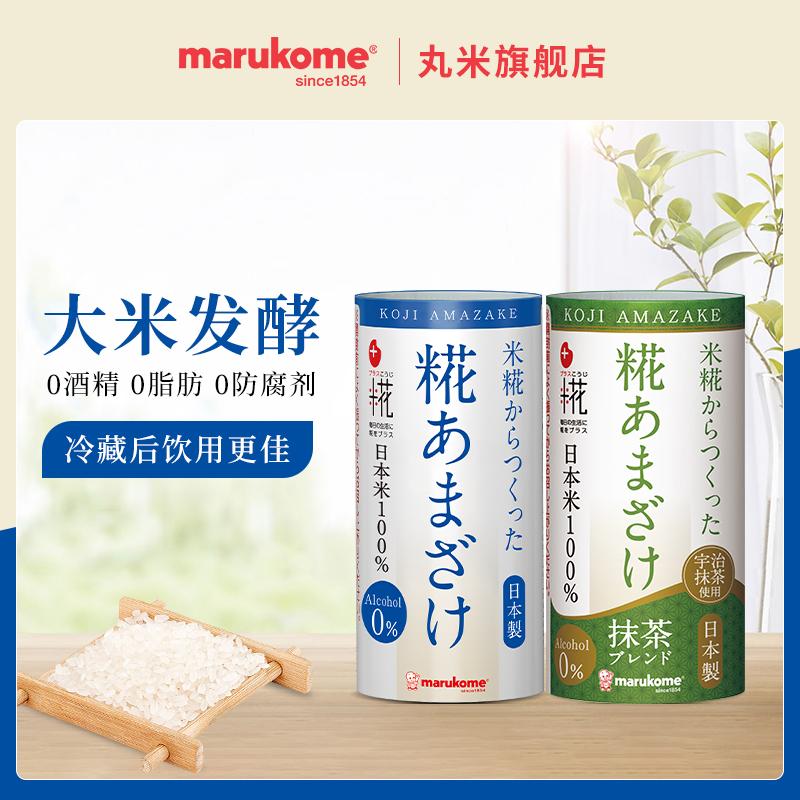 临期特价 丸米 日本进口甜酒女士糀甘酒 195gx4瓶 券后19.9元包邮