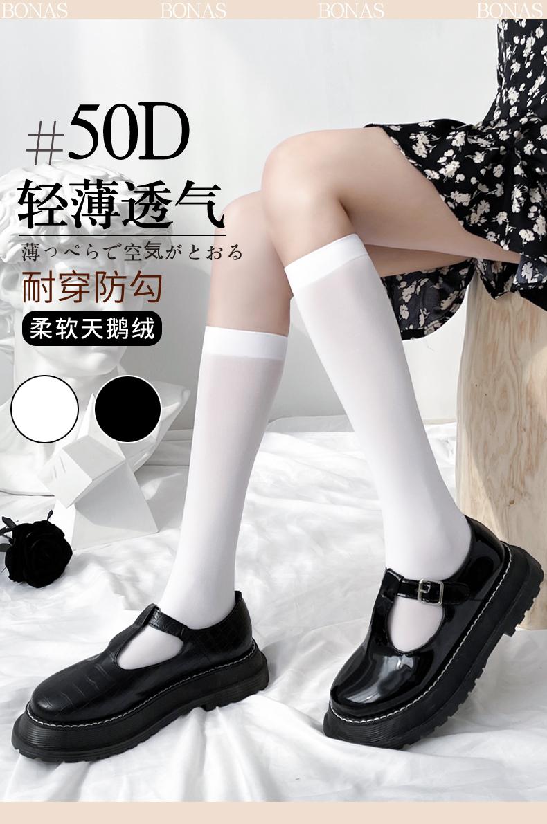 中國代購 中國批發-ibuy99 jk袜子女中筒袜夏季薄款过膝瘦腿高筒小腿制服袜子丝袜黑色长筒袜