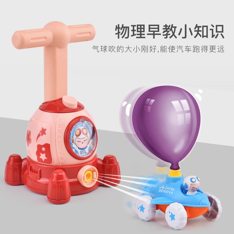 V儿童礼物益智宝宝玩具4小孩5男女童6男孩7大童8岁9以上至12生日