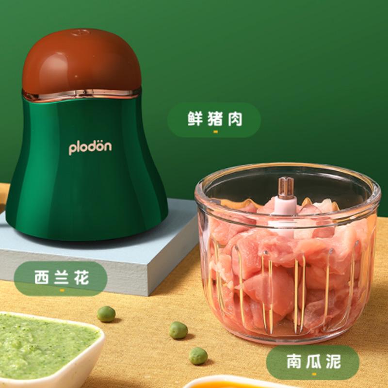 浦利顿辅食机婴儿宝宝料理机棒小型破壁机多功能绞肉机家用搅拌机