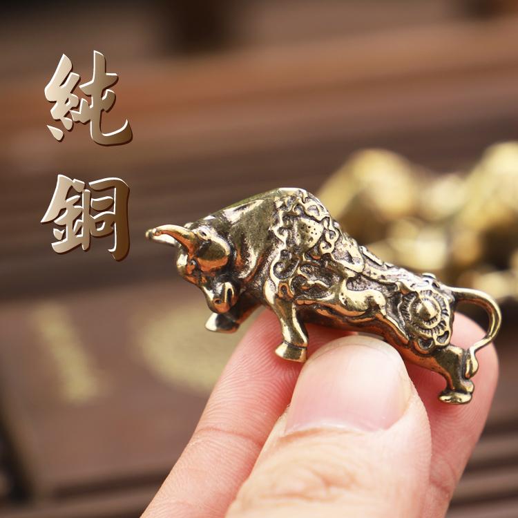 实心黄铜,细节到位:20g 巨茂 纯铜生肖发财牛摆件