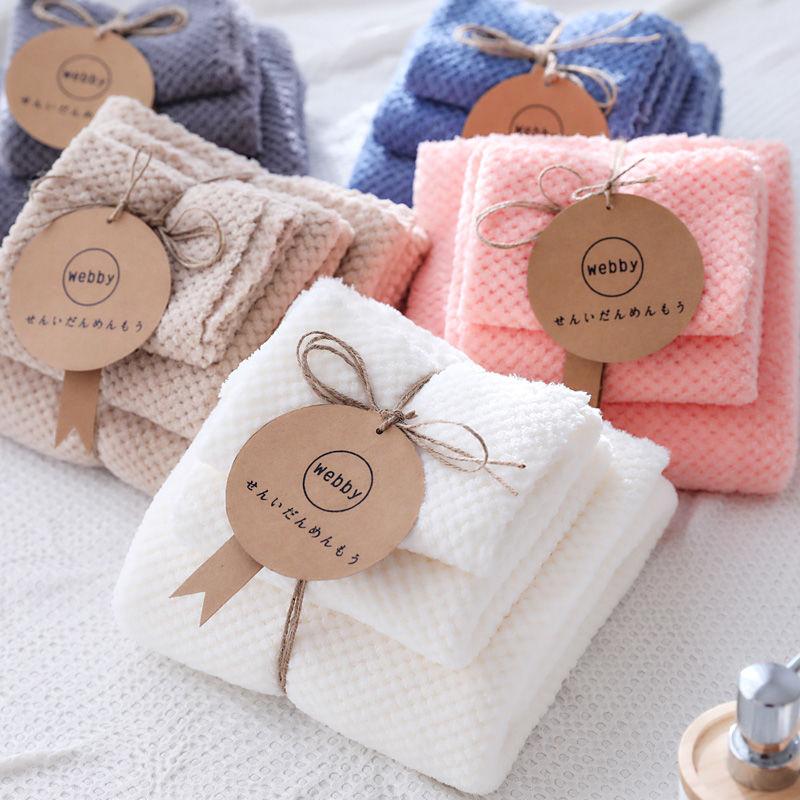 加大毛巾浴巾套装比纯棉吸水不掉毛