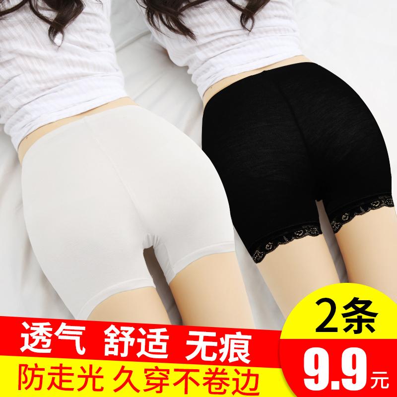 Quần an toàn chống ánh sáng nữ mùa hè băng lụa liền mạch ren boxer briefs phương thức bảo hiểm quần XL phần mỏng