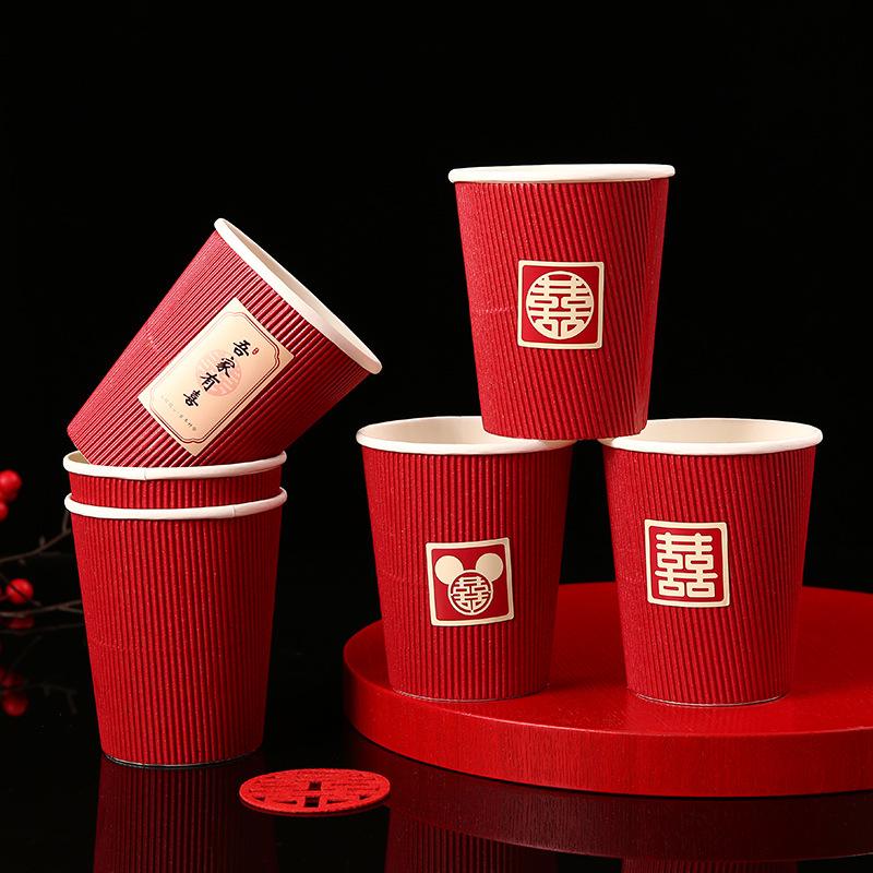 结婚纸杯婚宴一次性杯子敬茶杯红色加厚婚庆用品大全婚礼喜字