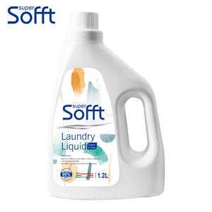 意大利国抗菌洗衣液2瓶装