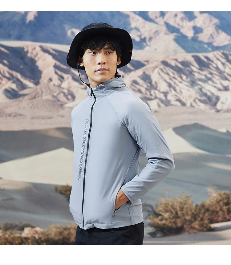 海澜之家 2021秋冬新款 男薄款运动弹力夹克外套 图5