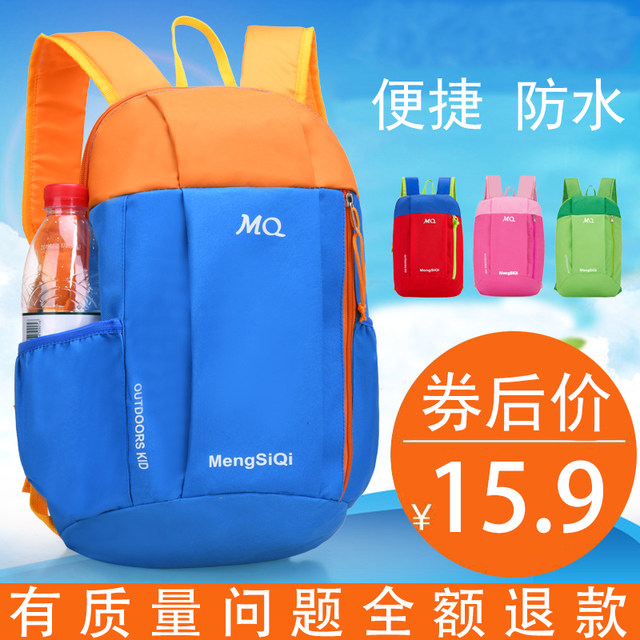 Elementary school children spring tour backpack outdoor light travel snacks bag boys and girls leisure travel shoulders