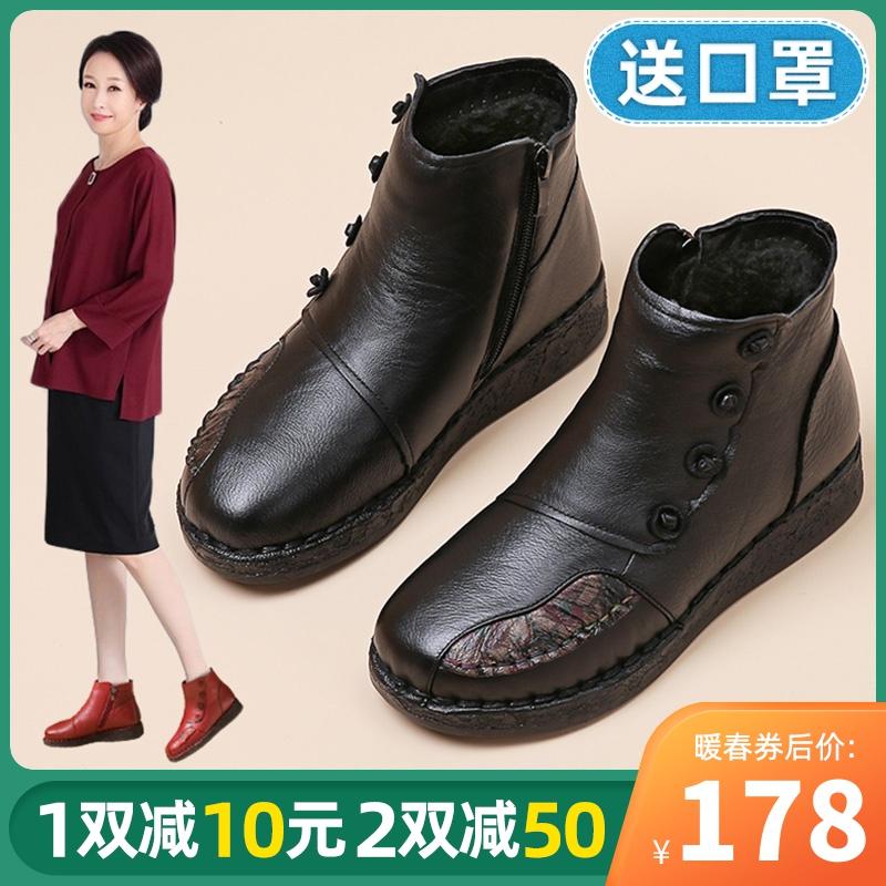 Giày mùa đông của mẹ giày cotton Giày nữ ngắn bằng da mềm đáy phẳng cộng với nhung không trơn trượt Giày da bà già trung niên - Giày ống