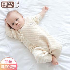 Новорожденный ребенок ребенок одежда весна мужской и женщины ребенок полнолуние одежда купальник весна рано сырье буддийский монах одежда хлопок пижама, цена 455 руб