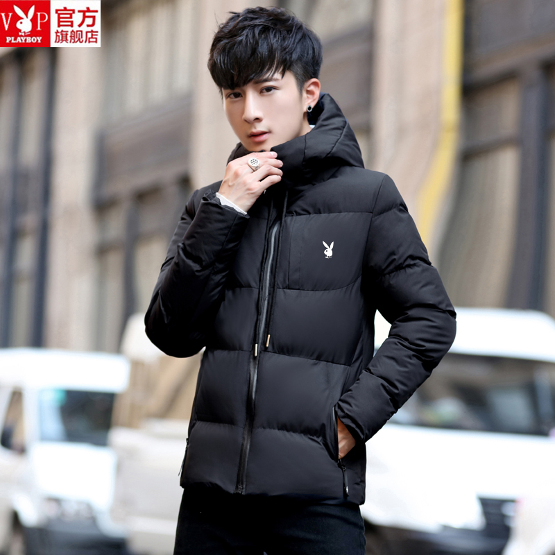 花花公子贵宾冬季新款加厚羽绒棉服男士外套韩版修身青少年棉衣男