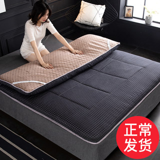 Mattress cushions thickened sponge mat slot quilt student dormitory single 1,8m double rental special tatami