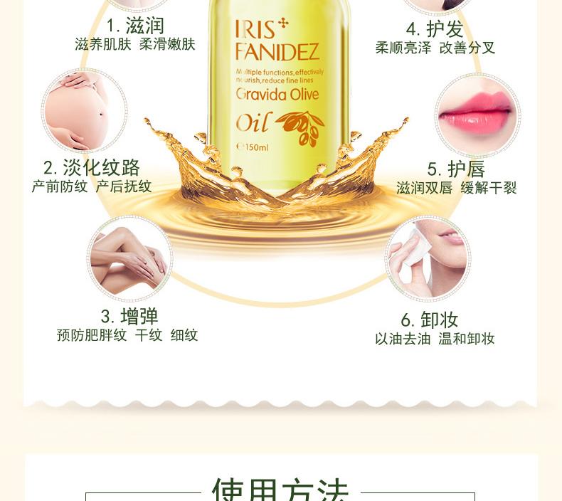 橄榄油 (7).jpg