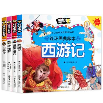三国塔防蜀传(名将塔防传:三国塔防放置游戏,不了解一下?)-信韩网