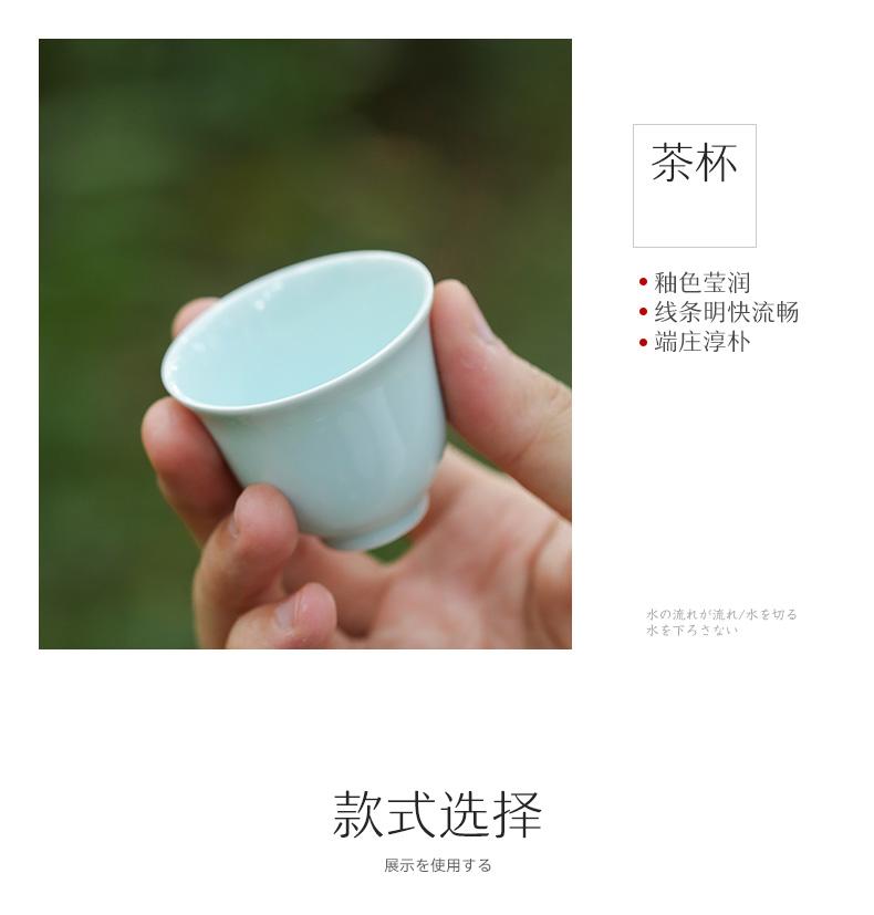 辰艺快客杯旅行杯陶瓷便携包办公室一壶二杯家用日式功夫茶具套装