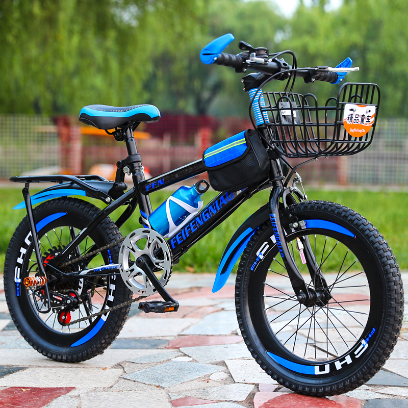 Single Speed} 20 Inch Black Blue + Gift Bag + Car Basket + Back Seat