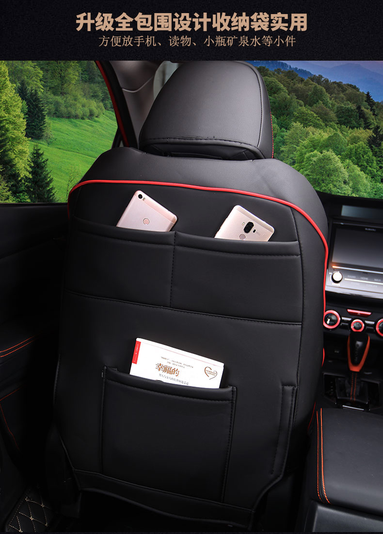 Áo ghế Subaru Forest,  Outback ,  2013-2020 - ảnh 15