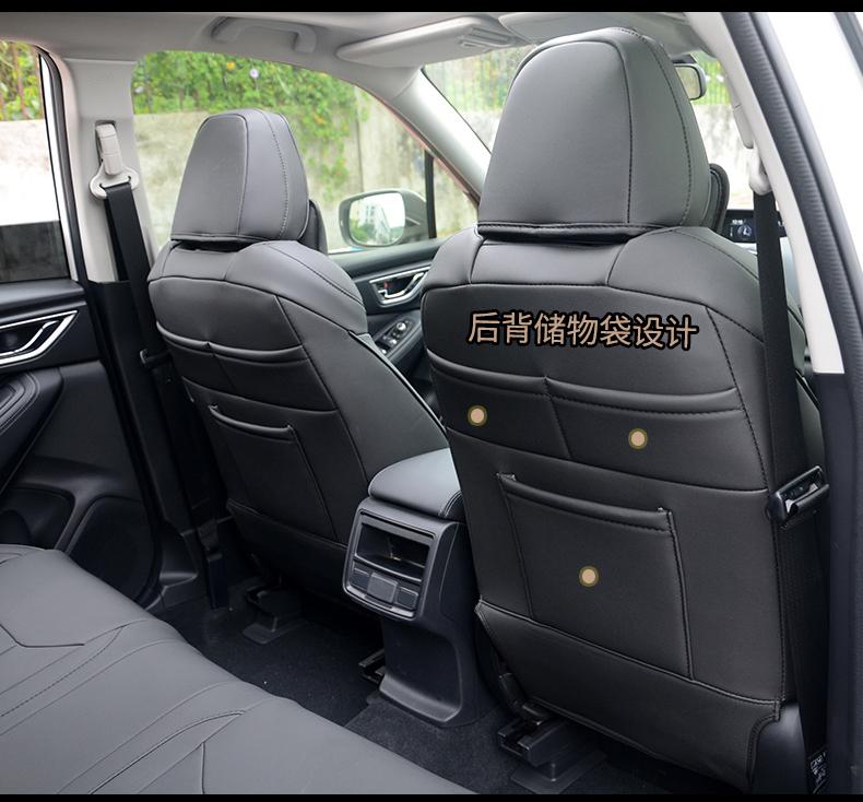 Áo ghế Subaru Forest,  Outback ,  2013-2020 - ảnh 7