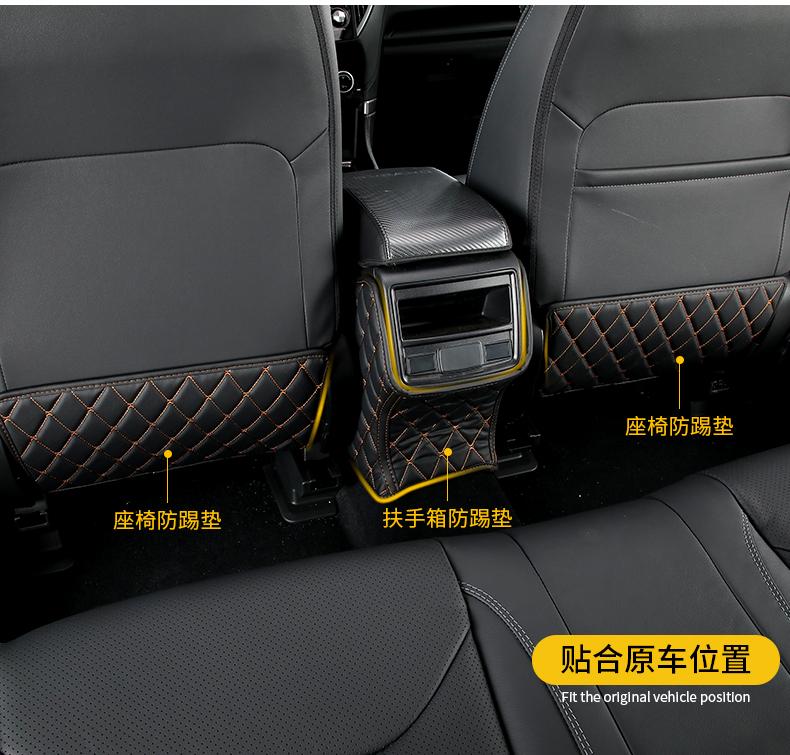 Thảm ốp sau ghế Subaru Forester 2013-2020 - ảnh 3