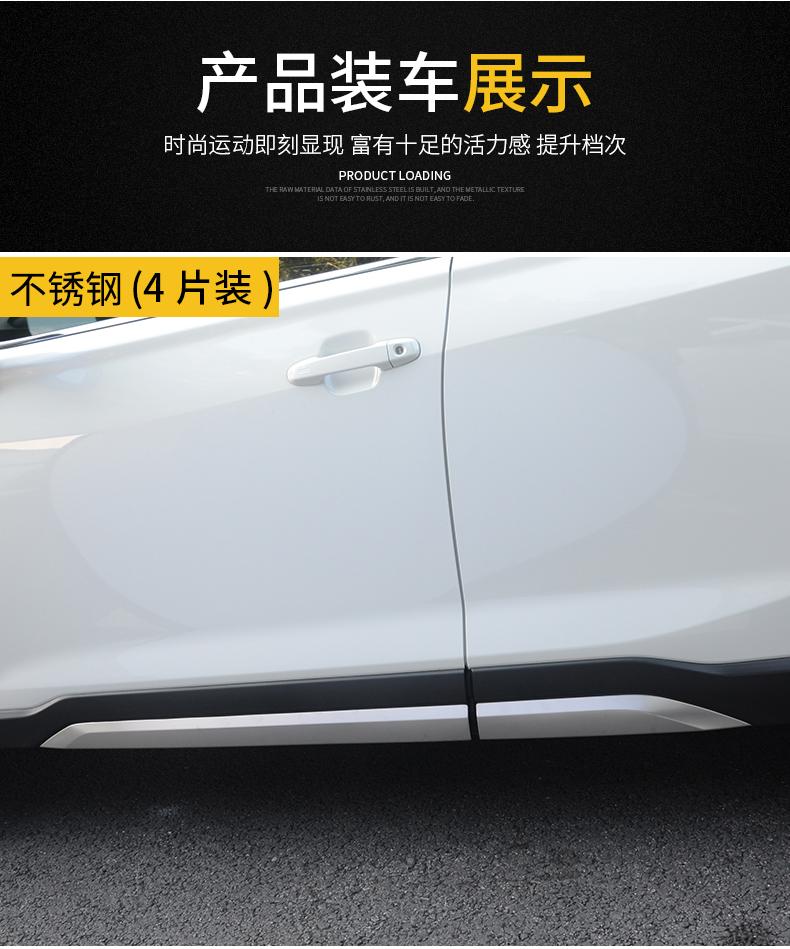 Ốp cản trước sau và nẹp sườn Subaru Forester 2019- 2020 - ảnh 25