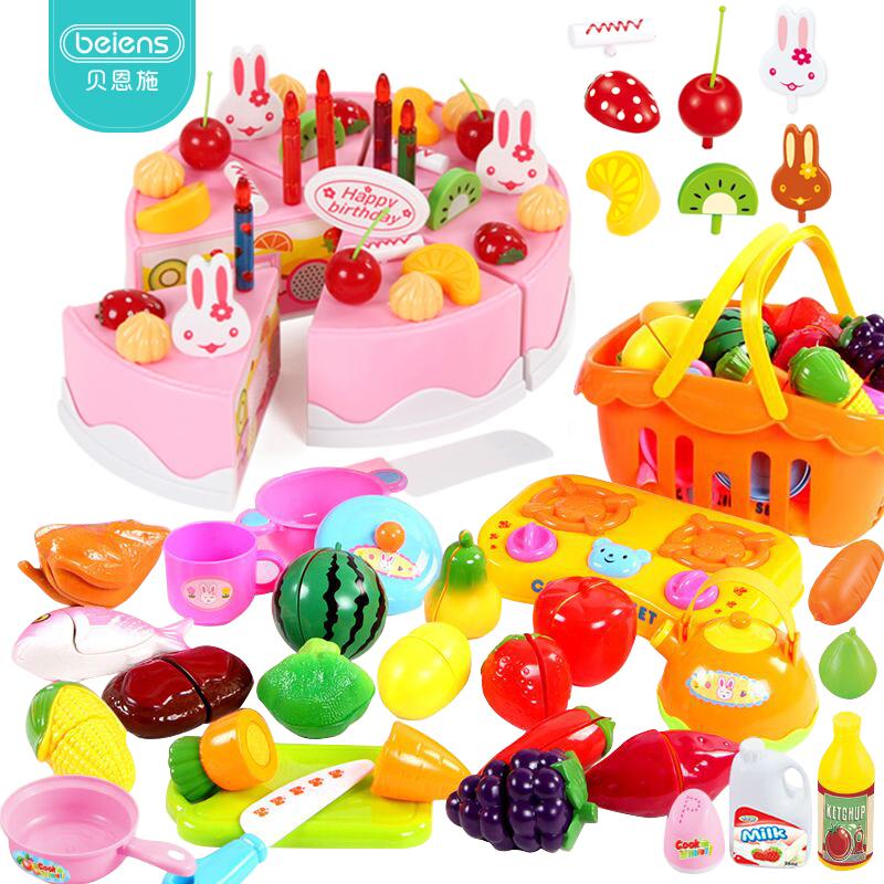 贝恩施儿童切水果女孩玩具蛋糕蔬菜水果切切乐玩具厨房过家家套装