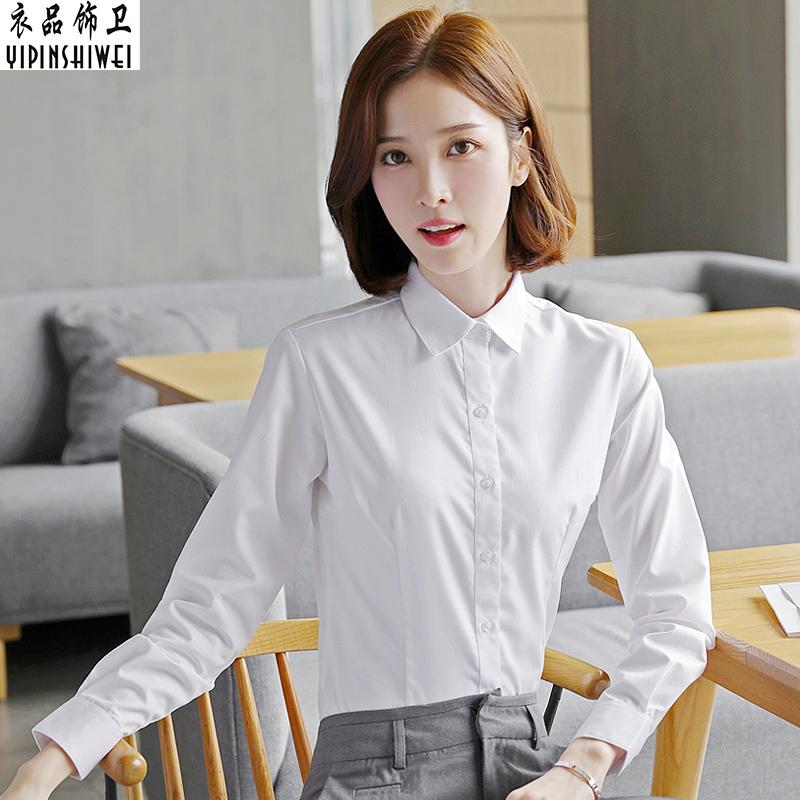 秋女长衬衫方领商务修身白衬衣显瘦百搭