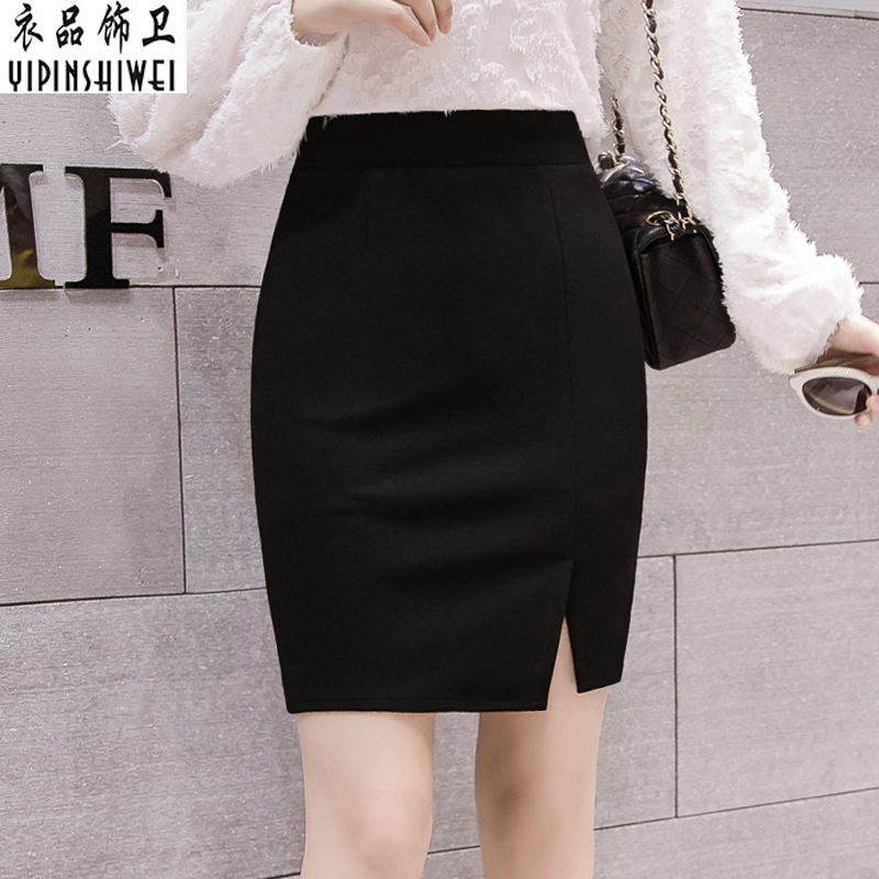 夏季2019新款工装裙包臀裙半身裙工作短裙开叉一步裙职业包裙弹力