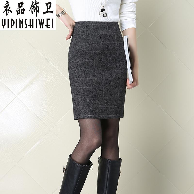 秋季格子裙半身裙高腰包臀裙短裙一步裙半裙格子包裙裙子女秋冬