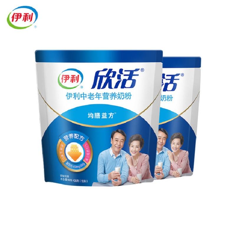 【伊利】中老年营养奶粉400g*2袋