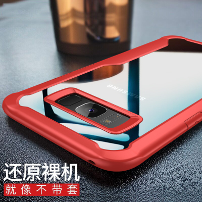 Samsung s8 Mobile Shell Cover Lok Shi s8+ Cover Creative Transparent s8+plus Soft Silicone All-inclusive Men and women