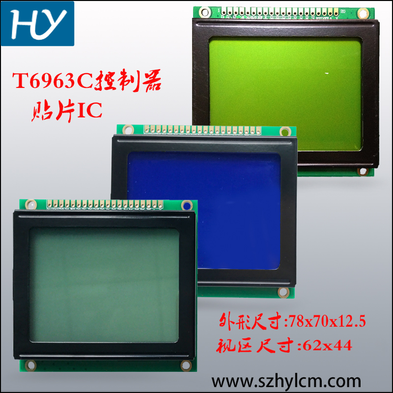 Factory direct HY12864 with T6963C controller 12864 liquid