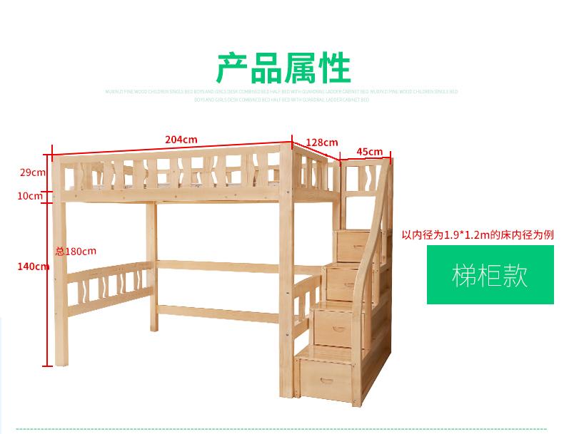 高架床双十一页_10 (13).jpg