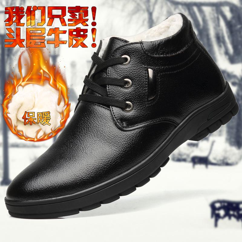 高帮鞋男加皮鞋新款棉鞋v皮鞋头层老爹系带鞋棉绒牛皮a皮鞋棉鞋