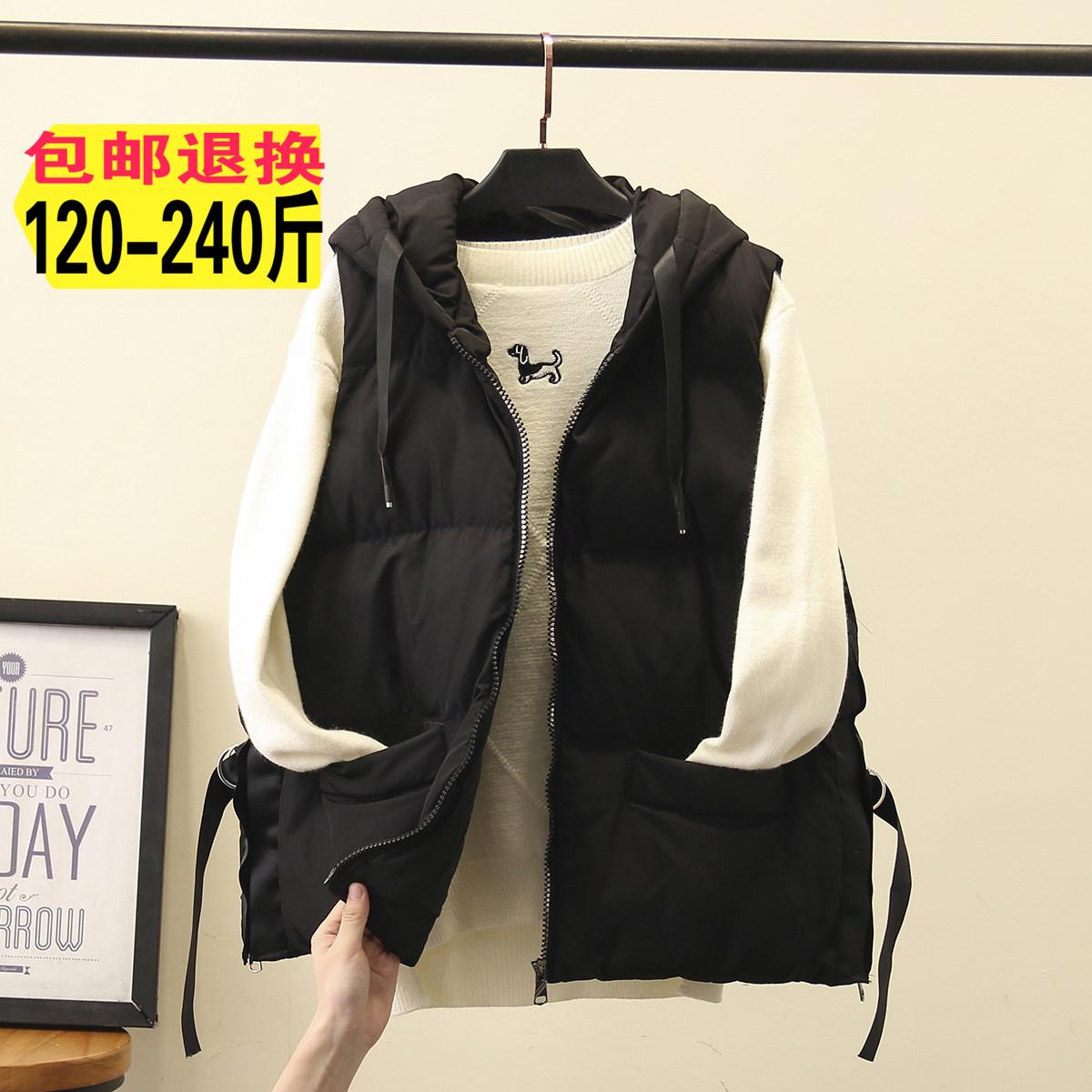 230 kg kích thước lớn phụ nữ ngắn đoạn dày áo khoác cotton áo khoác béo mm cộng với cotton không tay mặc áo ngoài 240 kg - Áo vest