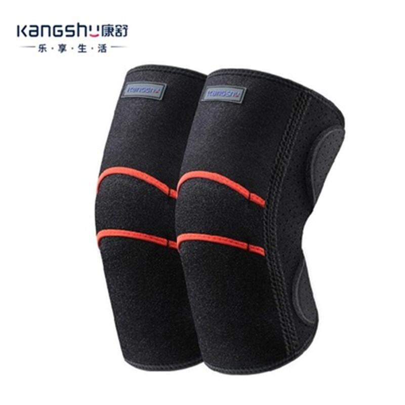 康舒护膝腿保暖老寒腿自发热关节膝盖男女士中老年人漆盖夏季薄款