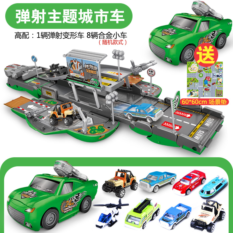 DELUXE UPGRADED VERSION OF THE DEFORMATION OF THE PROJECTILE CITY 丨 DELIVERY 8 ALLOY CAR