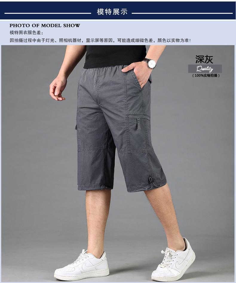 Mùa hè của nam giới cắt quần trung niên bông bãi biển quần lỏng quần short giản dị quần cha dụng cụ ống túm mỏng