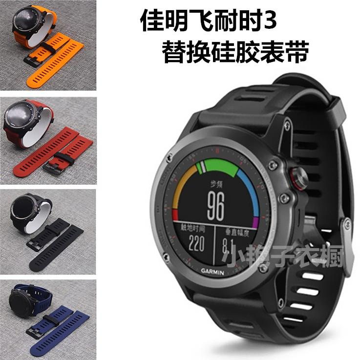 Часы туристические Garmin Fenix3 HR Garmin / Jia Ming