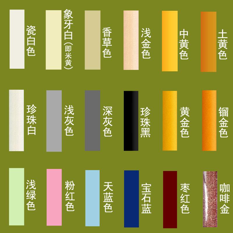 瓷砖修补剂陶瓷膏搪瓷裂缝修补胶大理石人造石修复膏地砖破损裂纹