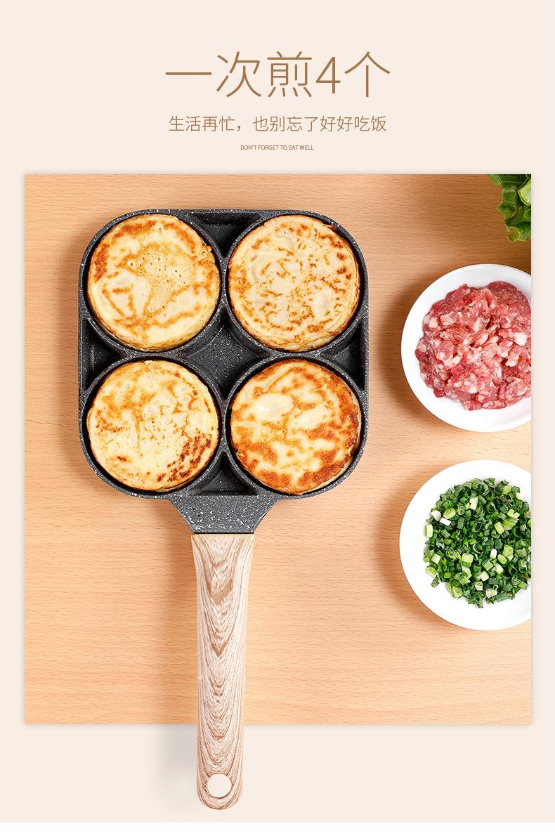 家用煎锅 煎鸡蛋汉堡 图3