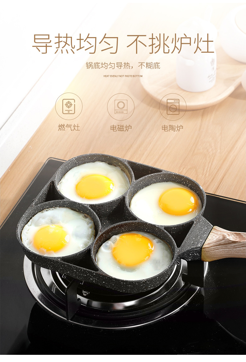 家用煎锅 煎鸡蛋汉堡 图4