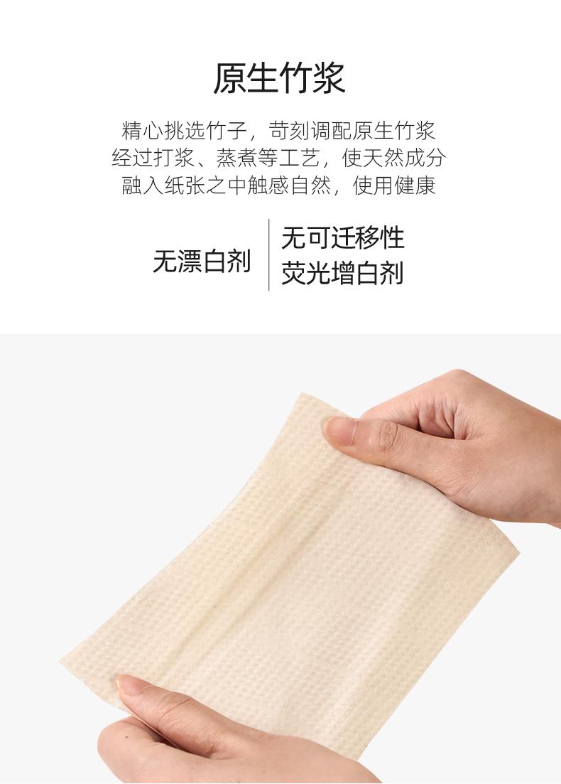 包邮植护抽纸200张14包餐巾纸巾卫生纸面巾纸家庭用实惠整箱批发(7.9秒杀【植护抽纸14包】)
