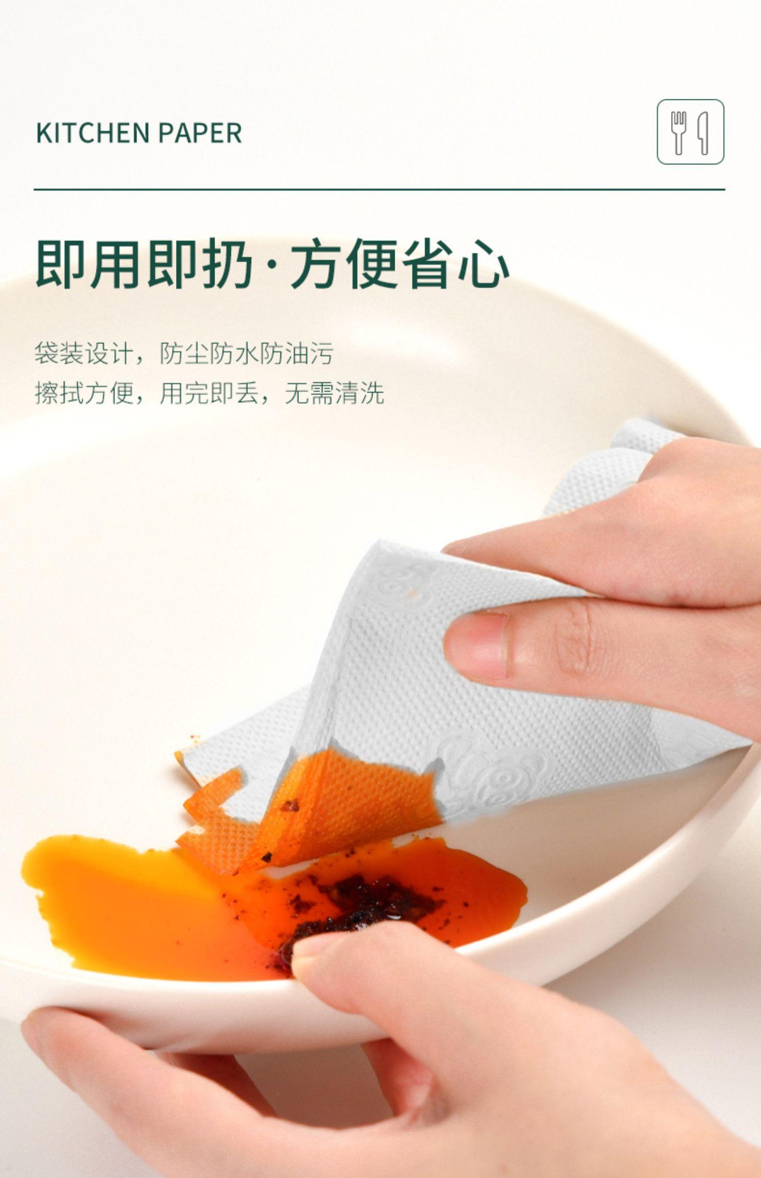 【买三组送一组】植护厨房纸5包