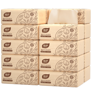 6.9 yuan God price 10 packs! Protect the body and draw the paper out of the box.