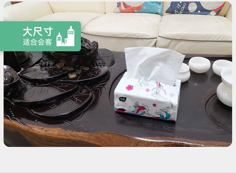 植护抽纸餐巾纸卫生纸巾婴儿擦手纸家用实惠装面巾纸抽原木整箱批商品详情图