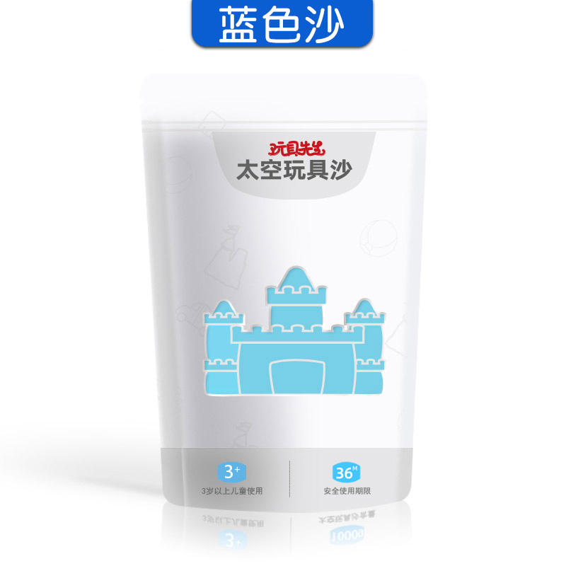 Blue 5 Kg Sand (without Mold)