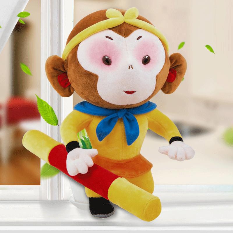 齐天大圣 西游记孙悟空毛绒玩具模型人偶玩偶猴子布娃娃小公仔