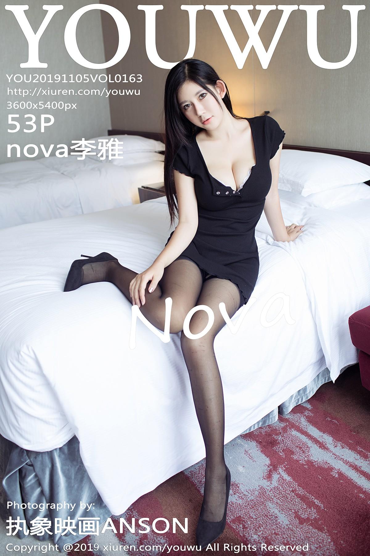 [YouWu尤物馆] 2019.11.05 VOL.163 魅惑黑丝与网袜 nova李雅