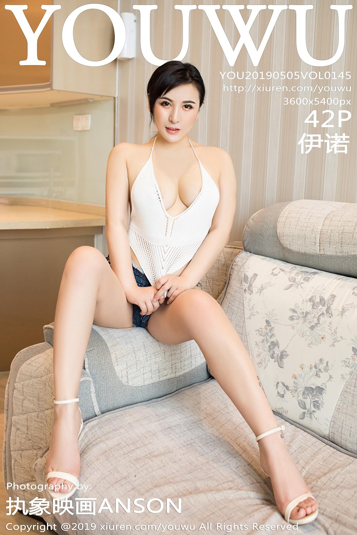 [YouWu尤物馆] 2019.05.05 VOL.145 黑丝丰胸肥臀风韵十足 伊诺