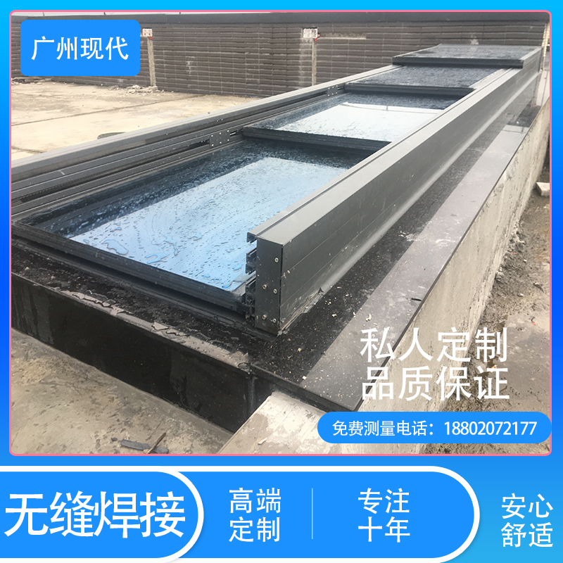 Electric folding aluminum flat roof panning sunroof sunroom electric window basement access lighting well window